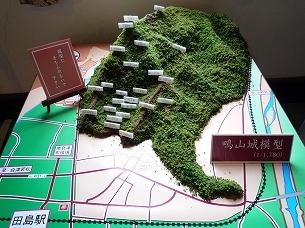 鴫山城模型.jpg