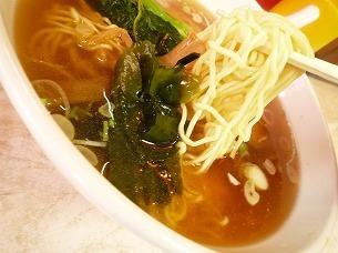 麺は細麺.jpg