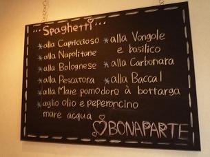 黒板のスパゲティ.jpg