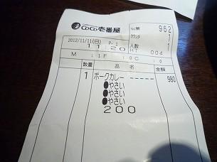お会計.jpg