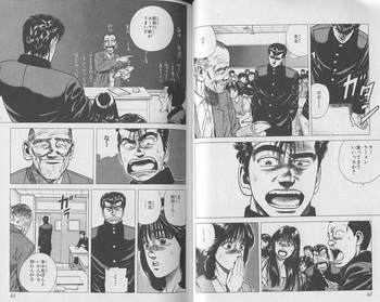 """ろくでなしBLUES25巻""""仏の顔も"""".jpg"""