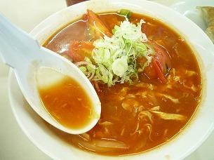 スープの色.jpg