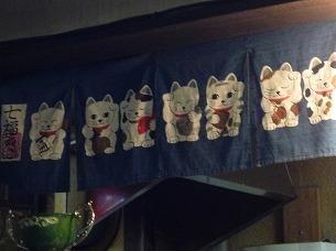 ネコの暖簾.jpg