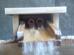 二人静の給湯口1.jpg