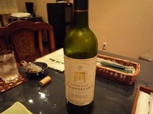 冷えた白ワイン.jpg