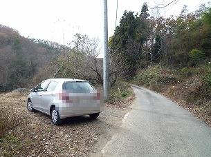 処理済~停車スペース.jpg
