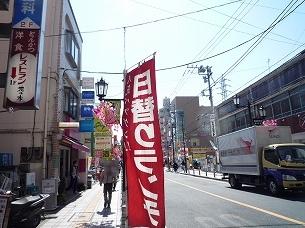 処理済~梅島と青空1.jpg