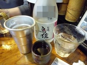 処理済~酒がススムぜ.jpg