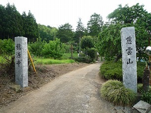 参道入り口.jpg