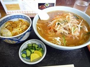 味噌ラーメンと小カツ丼.jpg