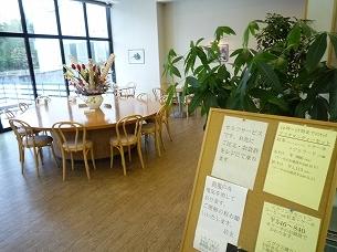 喫茶スペース.jpg