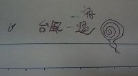 四文字熟語.jpg