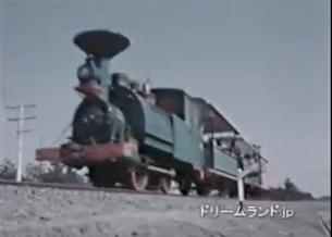 外周列車勇姿(YouTubeから).jpg