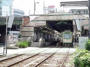大塚駅と都電.jpg