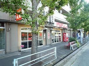 大将錦町店2.jpg