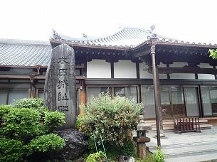 太田城跡碑.jpg