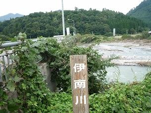対岸の久川城.jpg