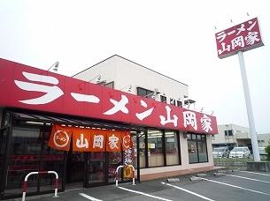 山岡家某支店.jpg