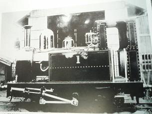 当時の機関車.jpg