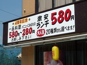 愛華飯店3.jpg