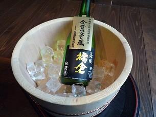 橋倉吟醸酒.jpg