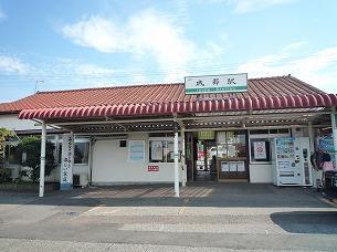 磯部駅.jpg