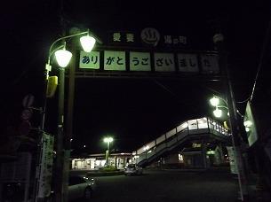 磯部駅前.jpg