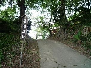 簗瀬城の札.jpg