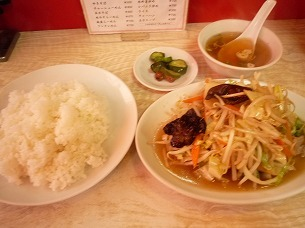 肉野菜炒め定食1.jpg