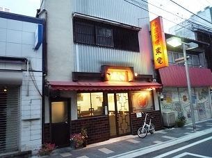 薄暮の東竜2.jpg