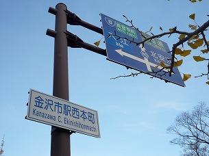 西本町.jpg