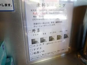 説明チャート.jpg