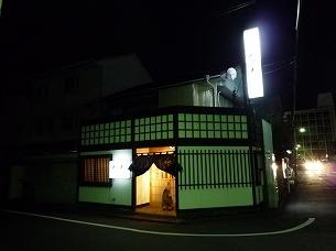貴田乃瀬1.jpg