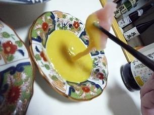 辛子酢味噌で.jpg