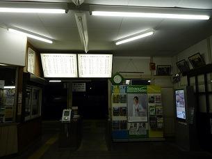 駅の待合.jpg