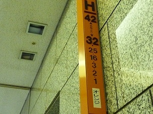 高速エレベーター.jpg