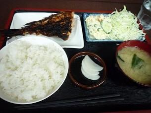 鯛粕漬けとポテサラの定食.jpg