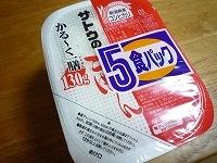5食分パック.jpg